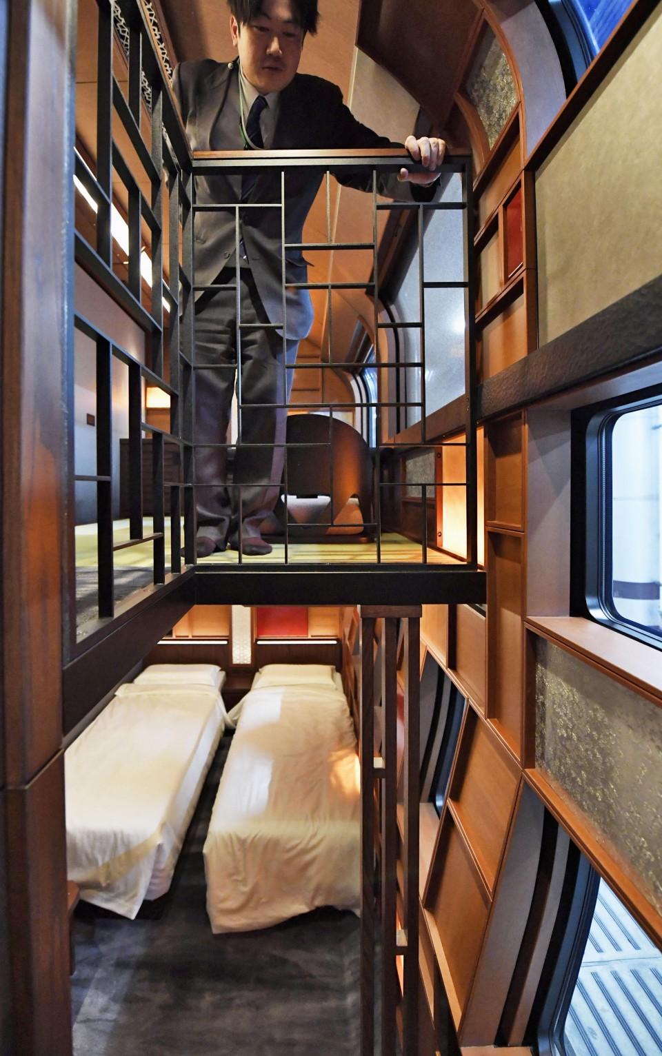 Gallery Luxury Sleeper Train Quot Shiki Shima Quot Begins