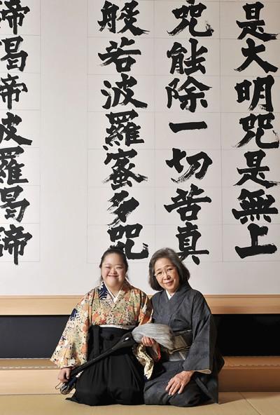 Shoko Kanazawa