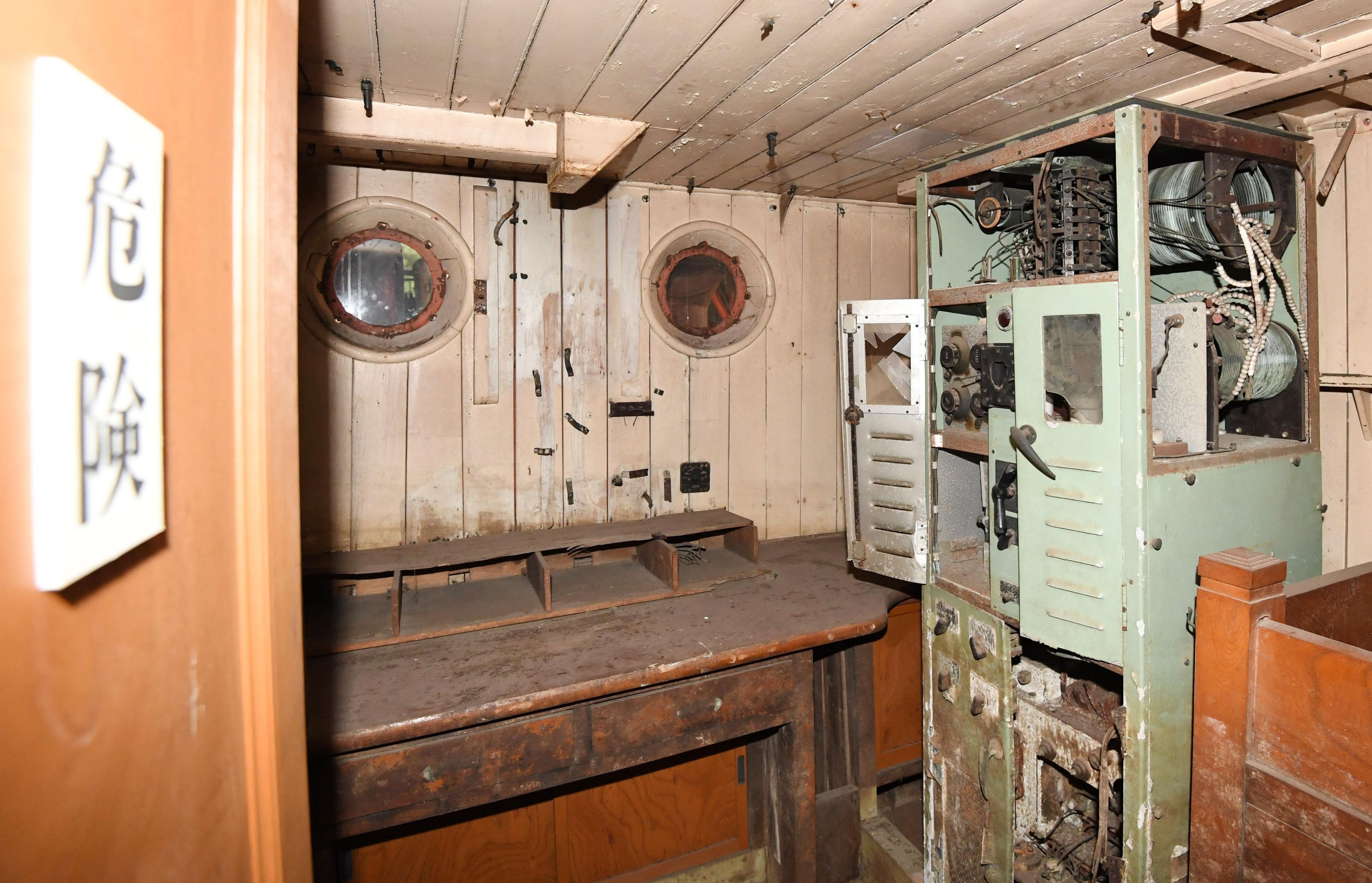 Rare photos show inside of Fukuryu Maru No. 5