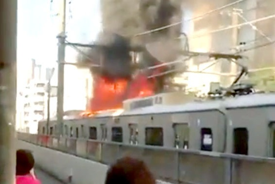 Odakyu train fire (Supplied Image)