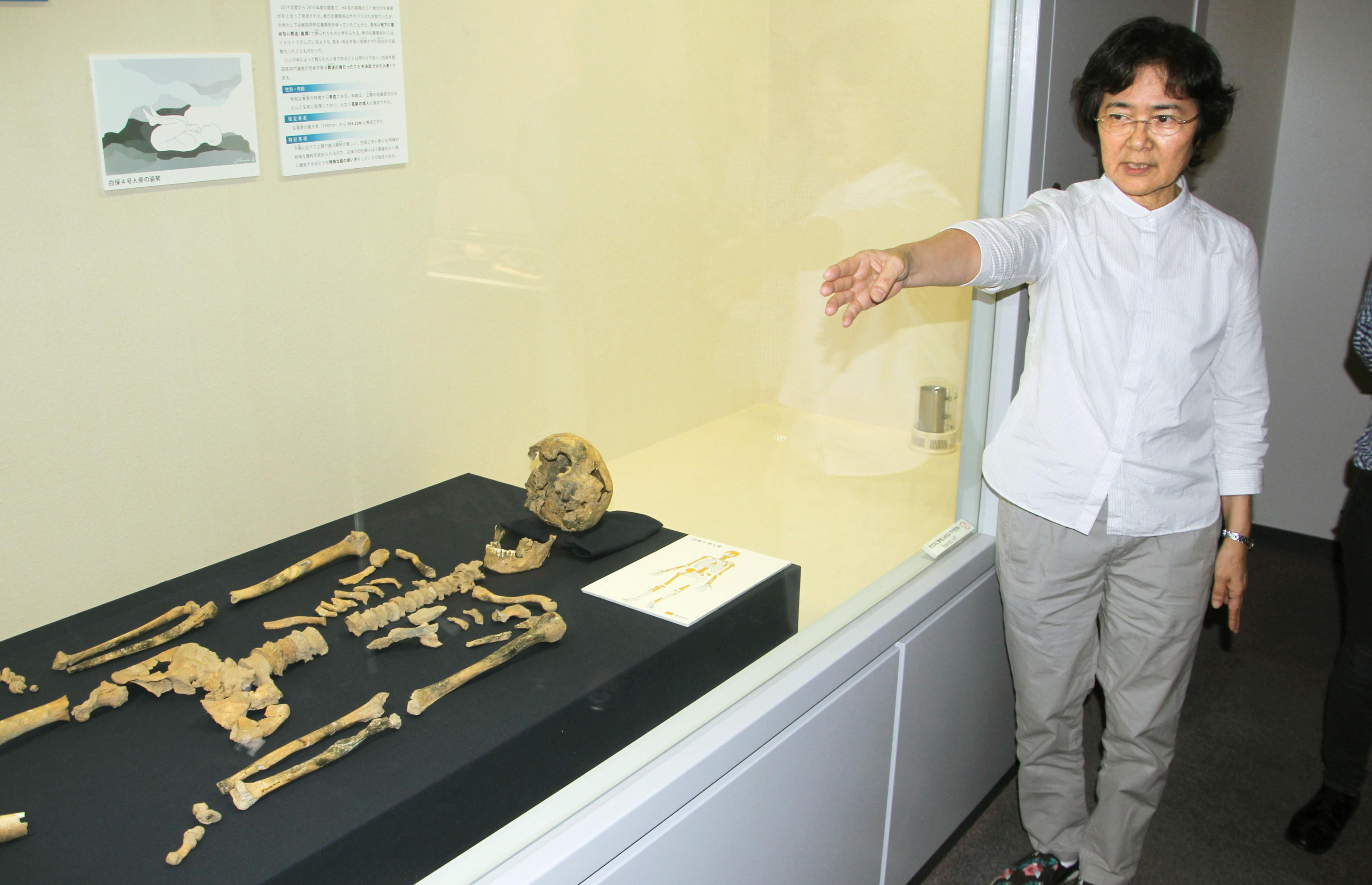 Japan's oldest partial human skeleton found in Okinawa