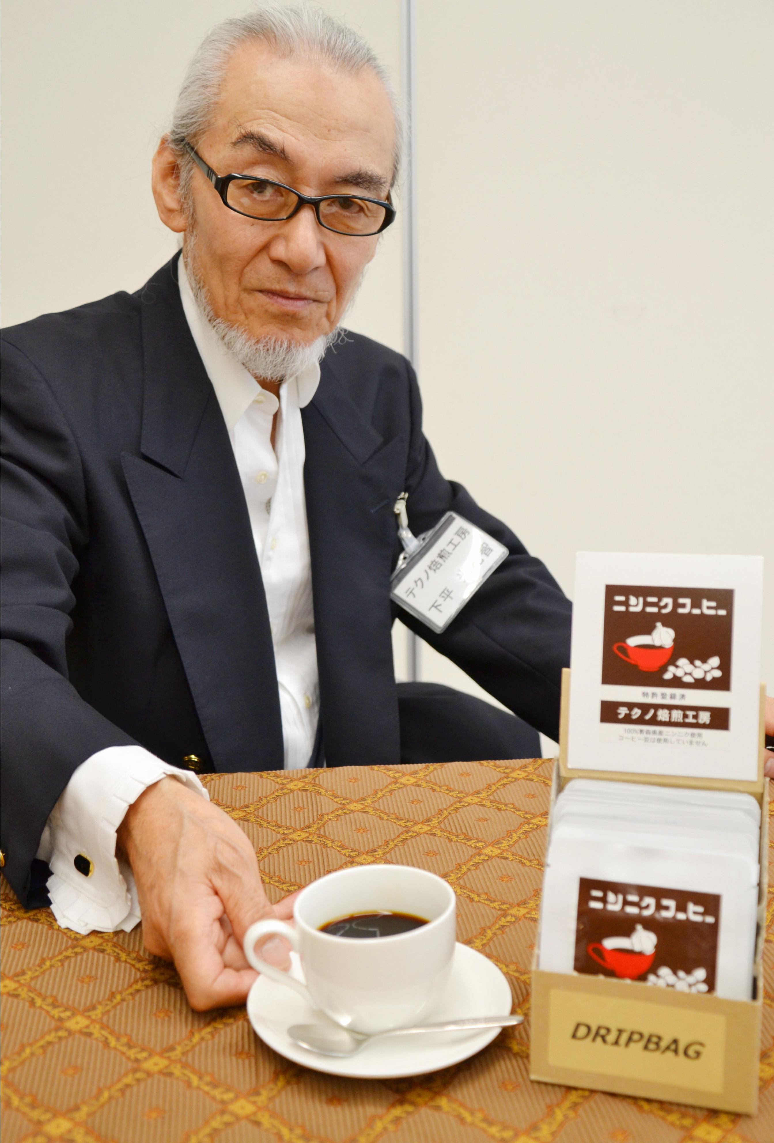 "Japanese man invents ""coffee"" made entirely of garlic"