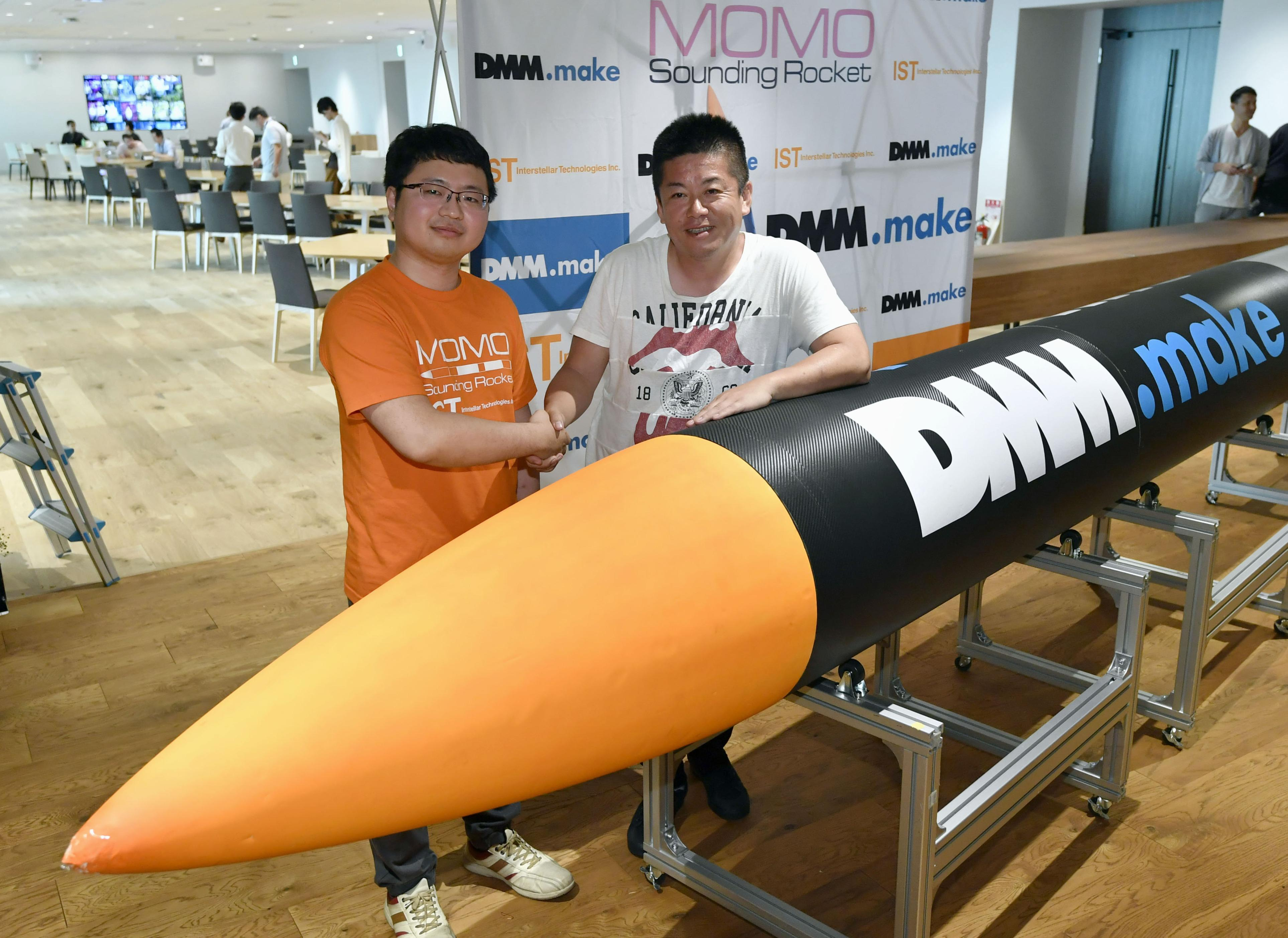 Hokkaido venture to launch privately developed rocket on July 29