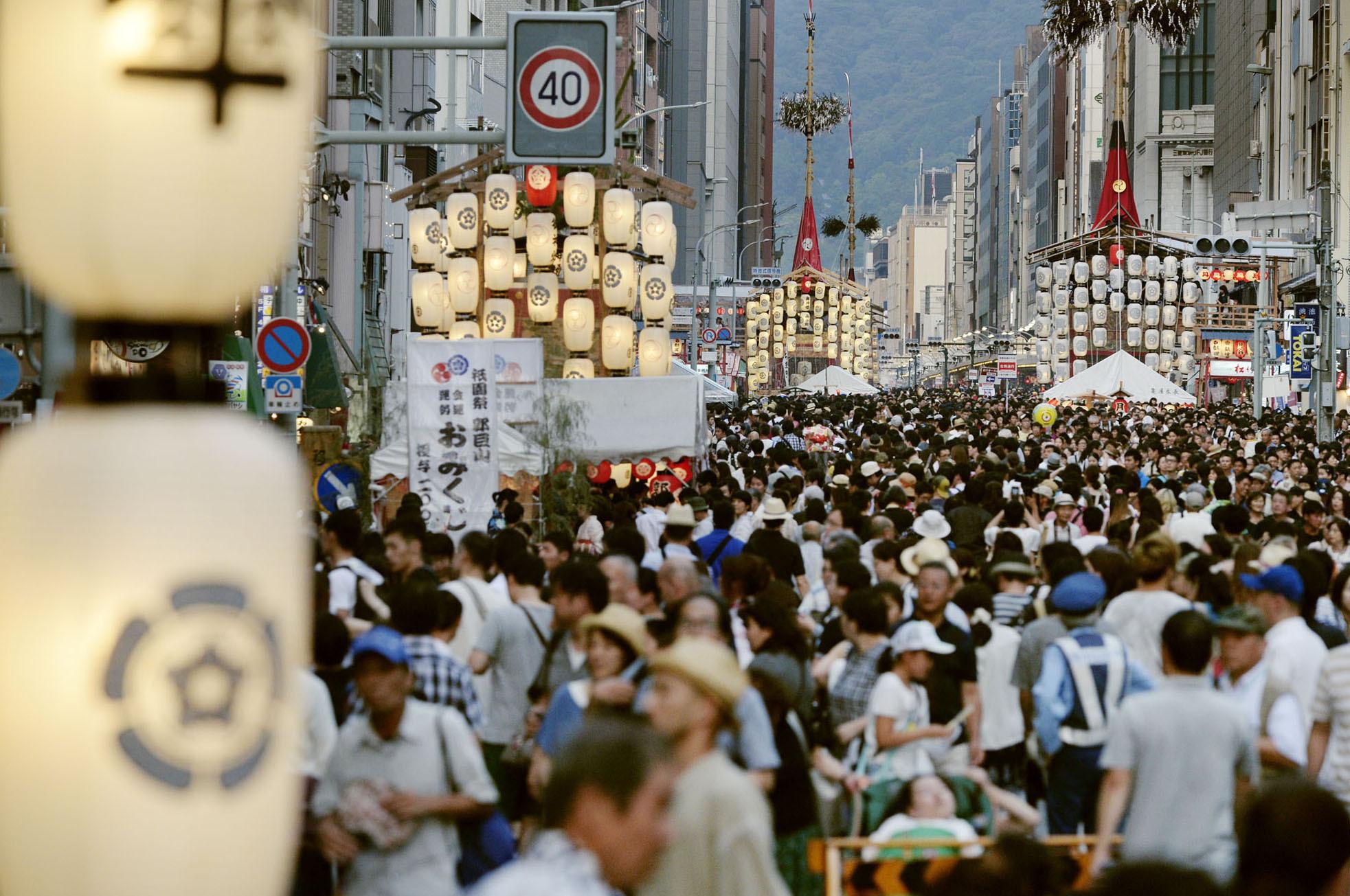 Kyoto Gion Matsuri -- Tourists