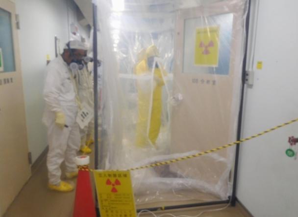 nuclear2 (Japan Atomic Energy Agency)