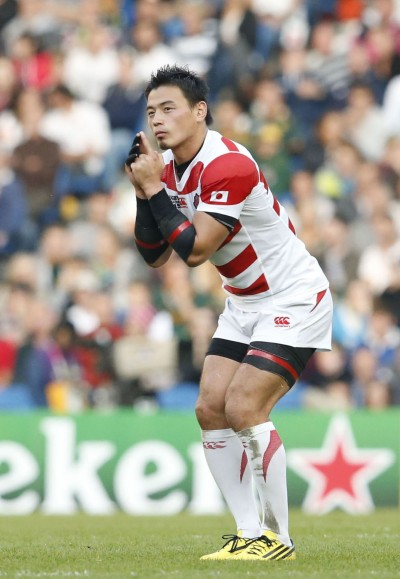 Rugby Goromaru Japan South Africa