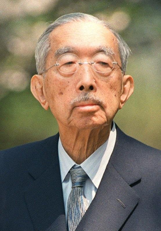 Emperor Showa Hirohito Crop