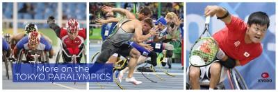 Tokyo 2020 Paralympics Banner 1