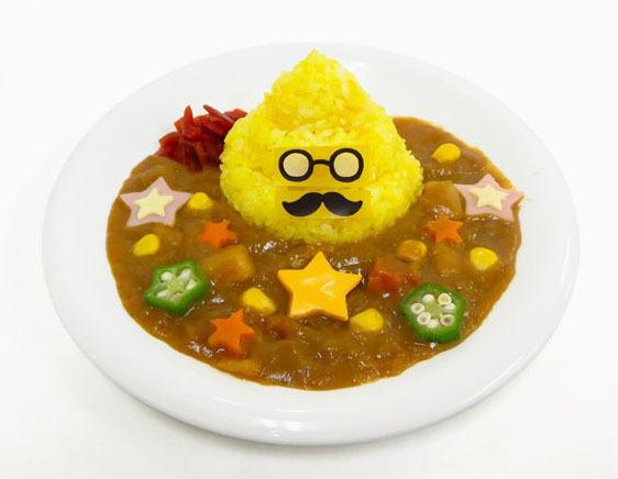 Unko (Poop) Sensei-Curry (Supplied Image)