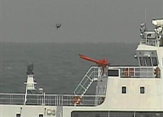 Apparent China drone near Senkakus is sovereignty violation: Japan