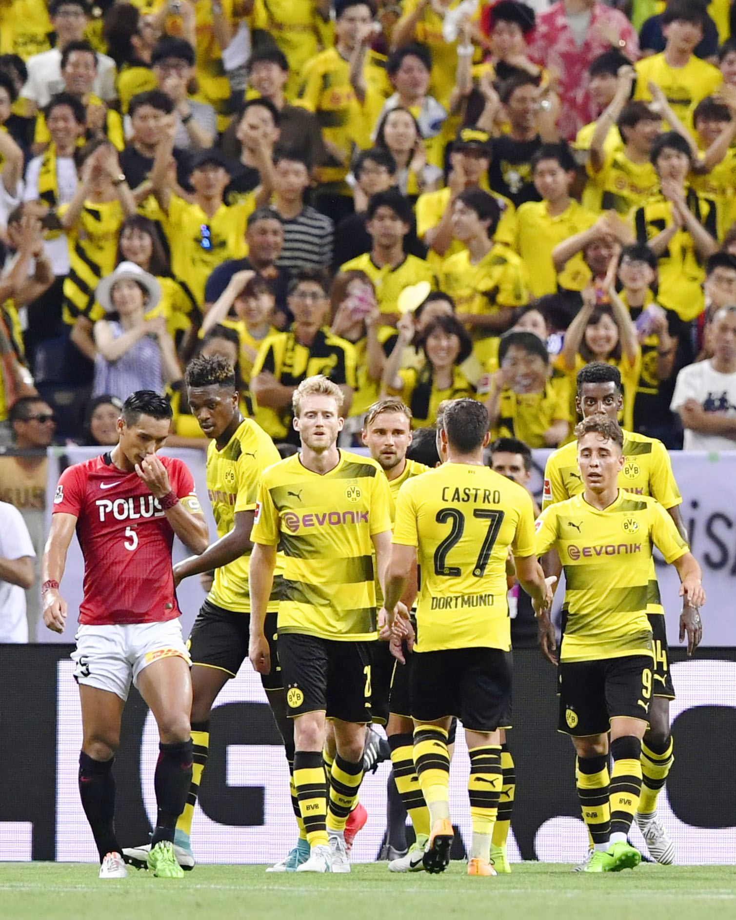 Urawa Reds vs Borussia Dortmund in int'l friendly