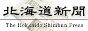 TheHokkaidoShimbunPress