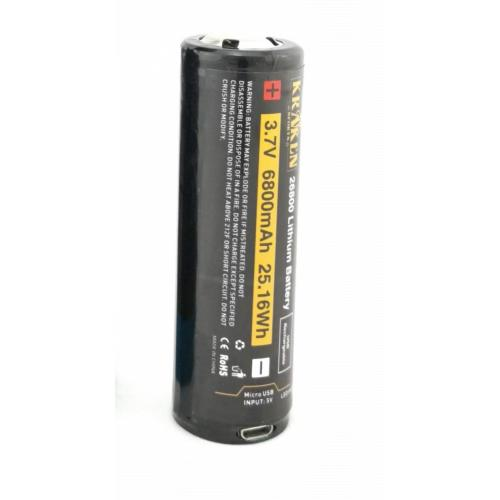 26800 Replacement Battery For NR-2000
