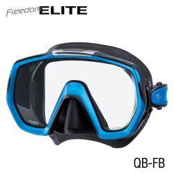 FREEDOM ELITE MASK - FISH TAIL BLUE/BLACK SILICONE