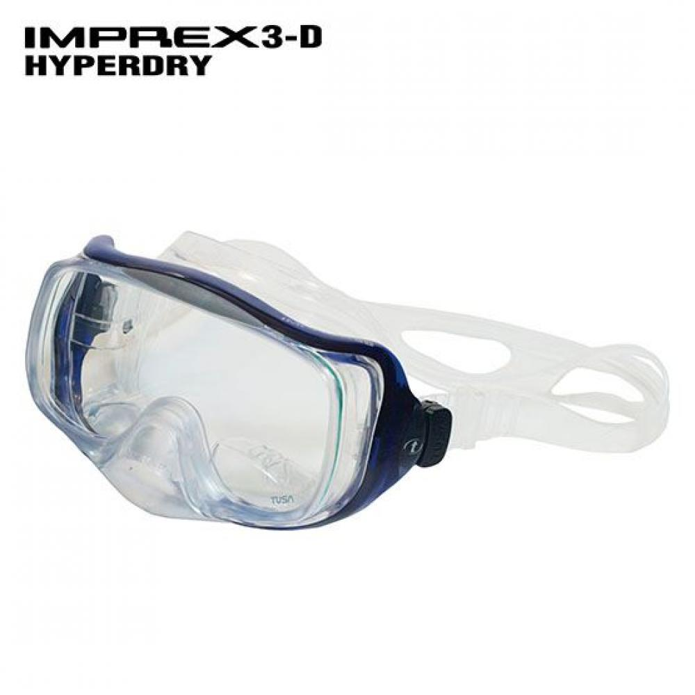 IMPREX 3D HYPERDRY MASK - COBALT BLUE