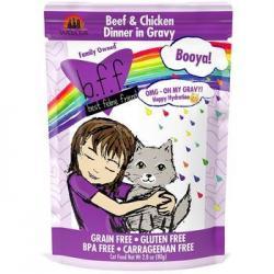 BFF OMG  BOOYA BEEF & CHICKEN 2.8 OZ POUCH