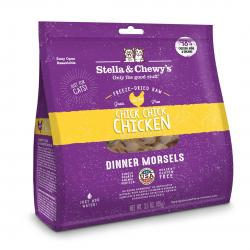 STELLA & CHEWY'S CAT CHICK CHICK CHICKEN MORSELS 8 OZ
