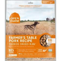 OPEN FARM DOG FREEZE DRIED FARMER'S TABLE PORK 13.5OZ
