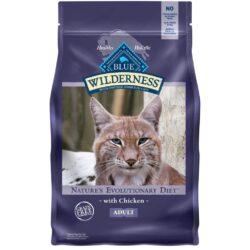 BB WLDNS CKN ADLT CAT 6# C=5