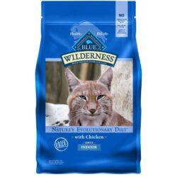BB WLDNS INDR CKN CAT 5#