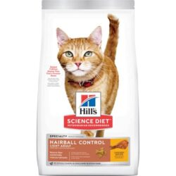 Cat ADULT HAIRBALL CONTROL LIGHT Chicken Recipe