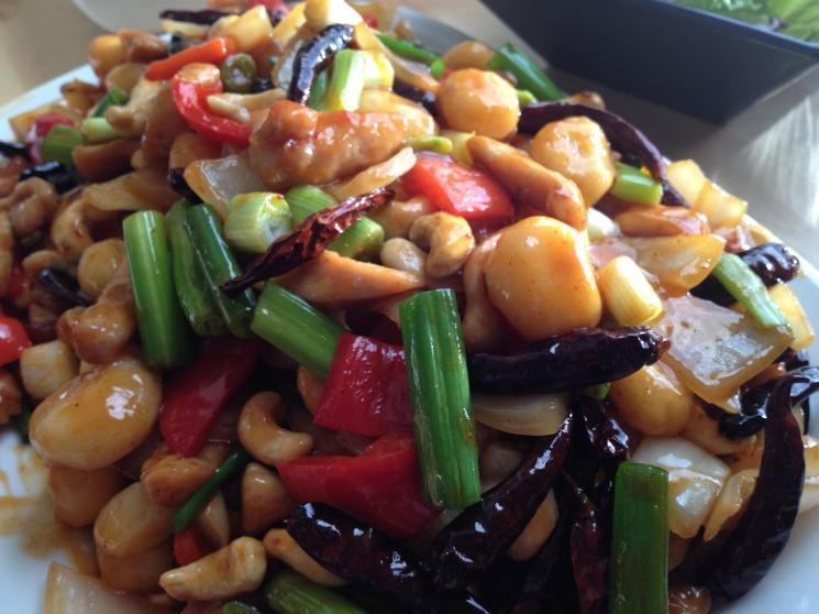041dfa565596b50555a3ccca3da9d298 Recipe Thai Cashew Chicken, 'Gai Pad Med Mamuang Himaphan' :: ImportFood