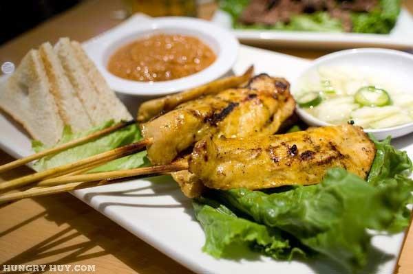 048a2f5de13f70838e9e3eeb79ea111d Recipe Chicken Satay, 'Satay Gai' :: ImportFood