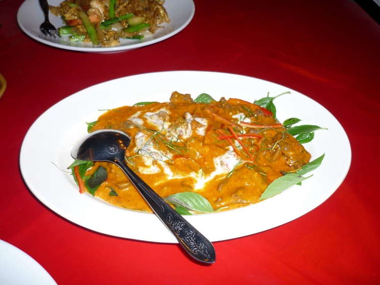 3a68c2485f6d4f5268fc8fbf77333fab Recipe Thai Red Curry Chicken, 'Gaeng Phed Gai' :: ImportFood