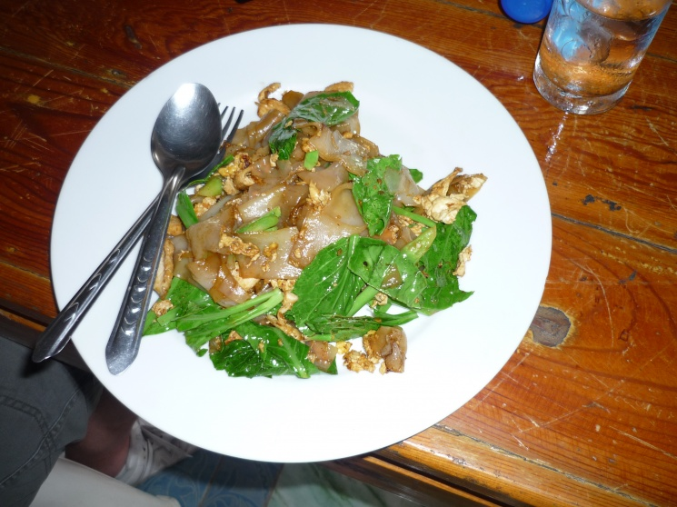 479087c1b6750c26313a4932fcb5cc06 Recipe Thai-Style Wide Noodles In Thick Sauce, 'Kuaytiao Lad Na' :: ImportFood