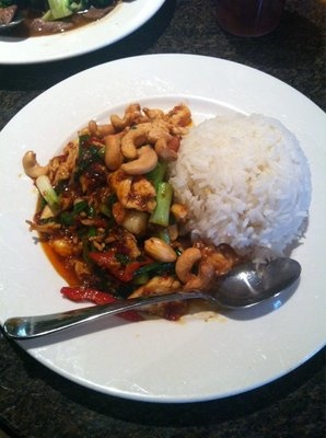 4b5b647c12e1a065b830aefe520a6dc7 Recipe Thai Cashew Chicken, 'Gai Pad Med Mamuang Himaphan' :: ImportFood