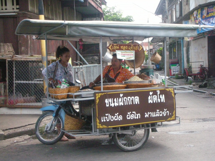 cc2e68c0e820a280d29fedfa935caafe Recipe Pad Thai :: ImportFood