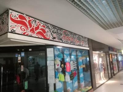 Local Comercial en Alquiler en Galerias Mall