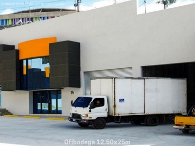 CityMax Preventa Ofibodega en Nuevo Complejo Industrial