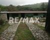 Campo El�as - Casas o TownHouses