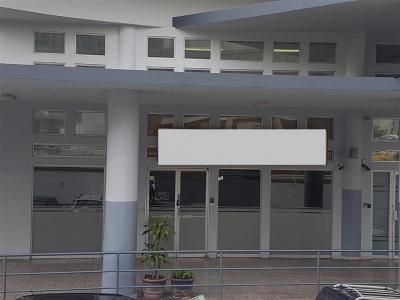 Local en Centro Comercial Siglo XXI, Tumba Muerto