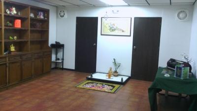 Oficina Comercial Remodelada