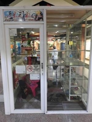 Local Comercial de 8 m² en Cc Parque Aragua.