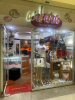 Girardot - Locales Comerciales