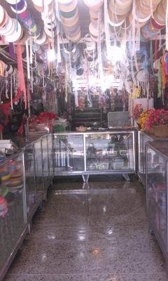 Fondo de Comercio de Mercería en Cagua