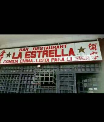 Alquiler Local En Edificio Mimu, Alta Vista Norte, Puerto Ordaz.
