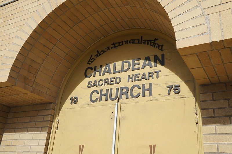 Chaldean_Sacred_Heart_Church_Doorway
