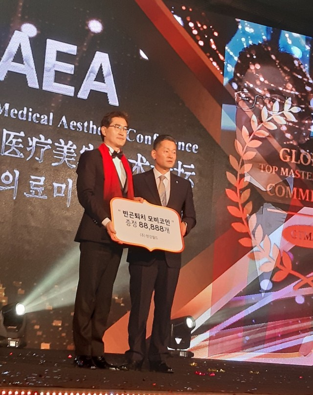 Hangang World Chairman Receives Special Award in 2019 International
