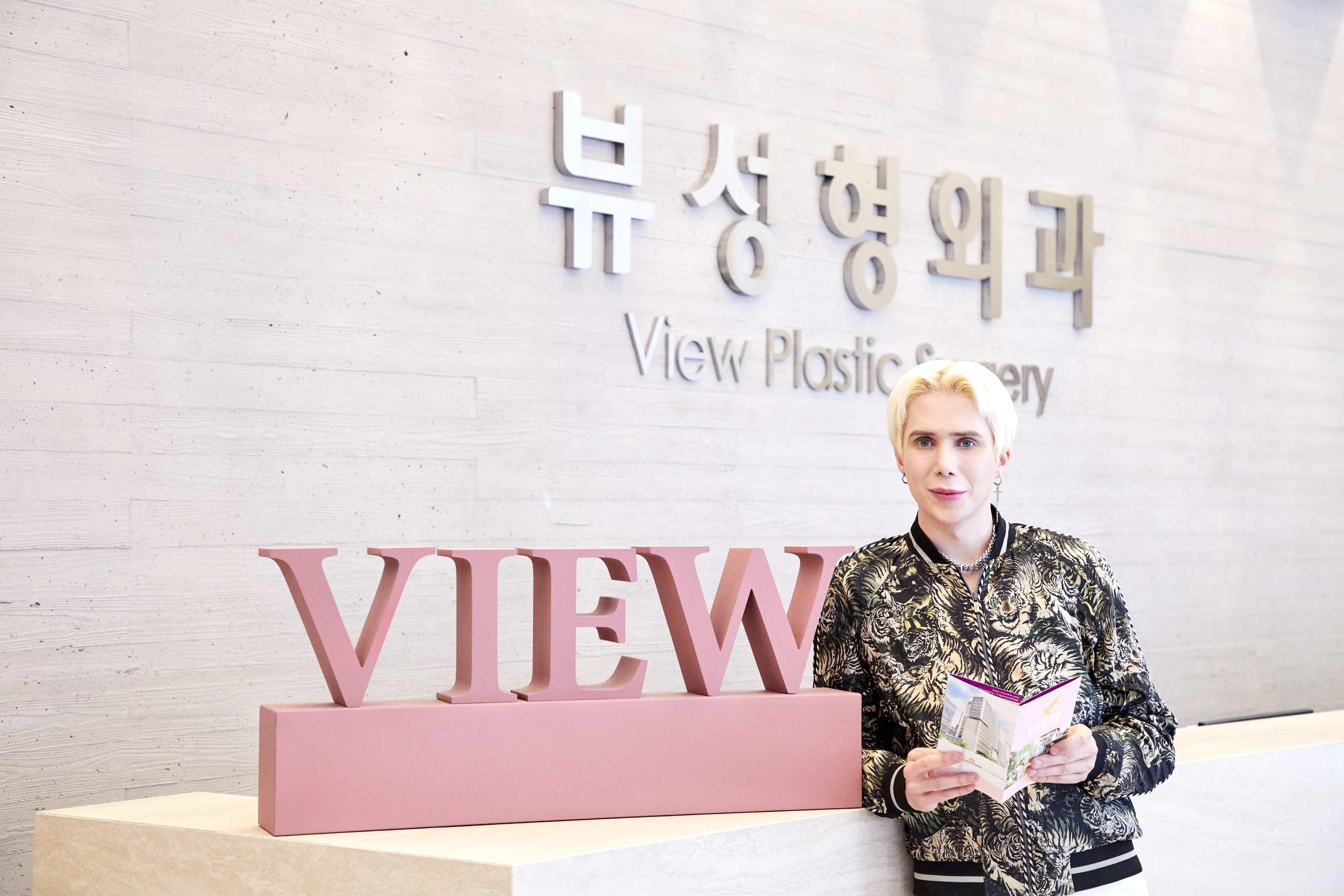Oli London at View Plastic Surgery