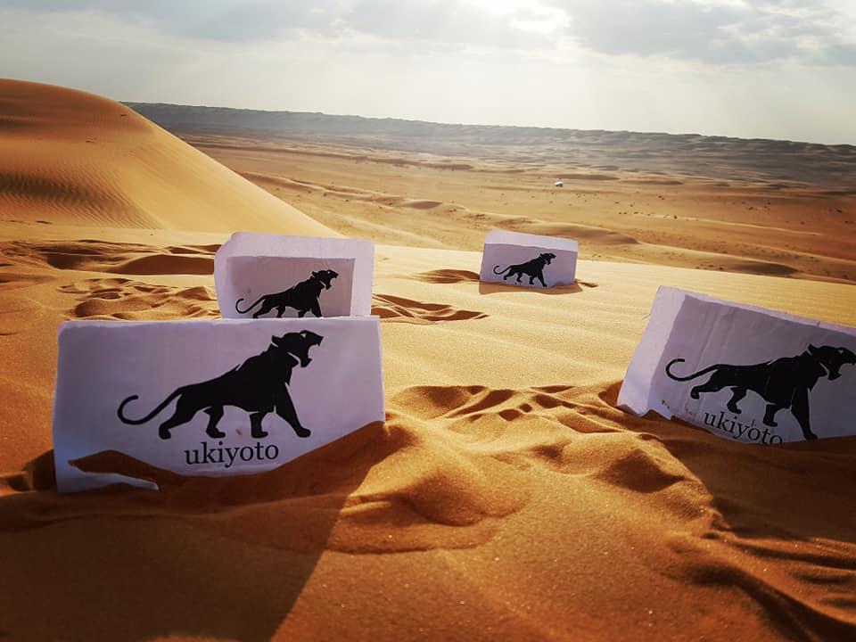 Inception of Ukiyoto in Wahabi Sharqiya Sands Oman