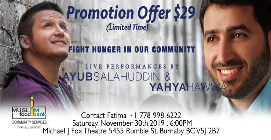 Fight Hunger Charity Concert Banner