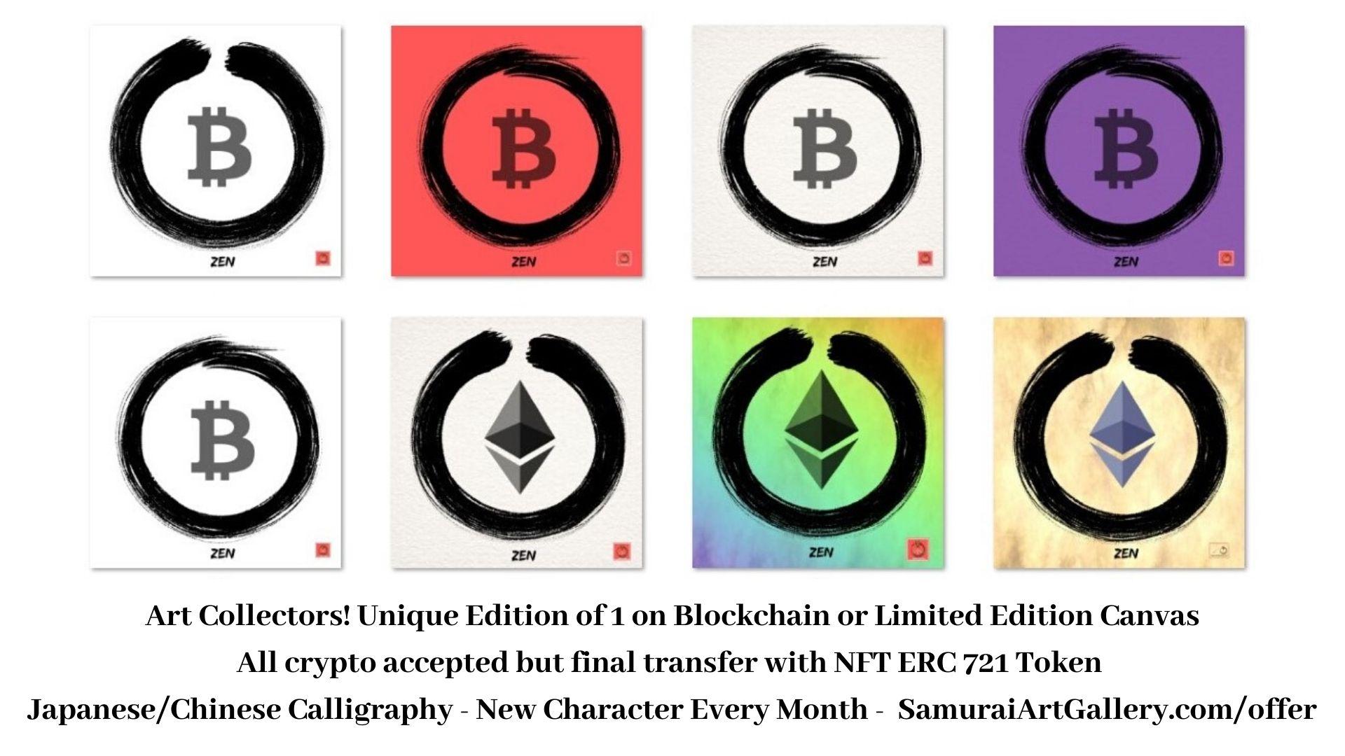 Enso Bitcoin Ethereum Crypto Art  Mike Cecotka  SamuraiArtGallerycom