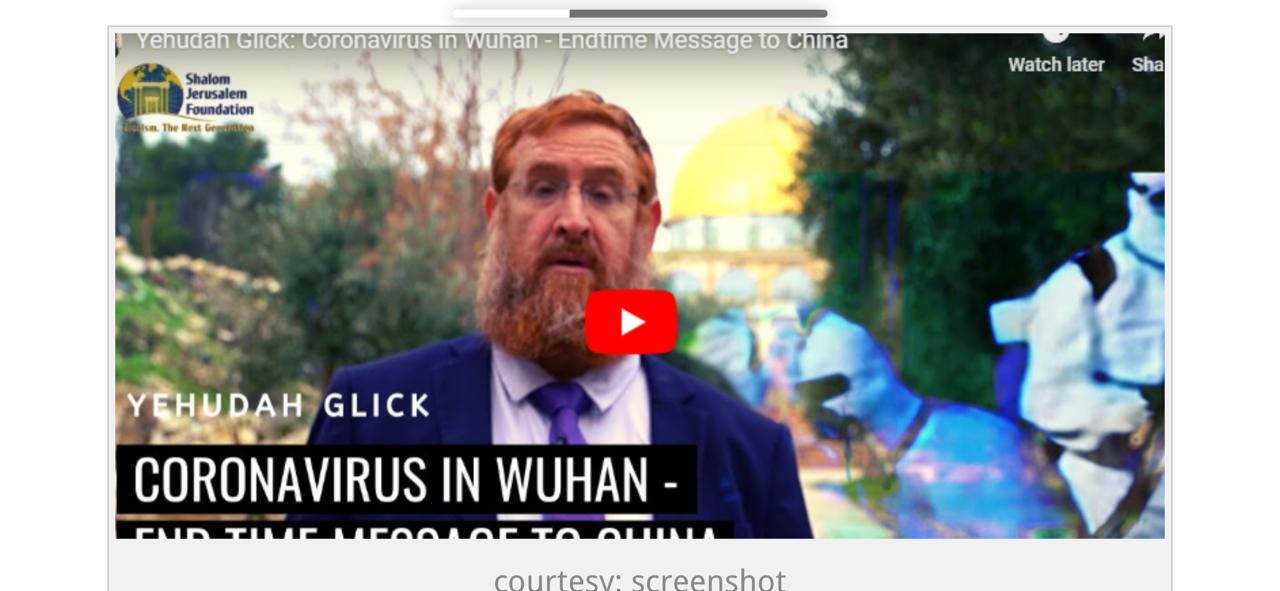 Rabbi Yehuda Glick Speaks on Jerusalem