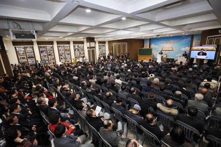 Shincheonji Bible Seminar