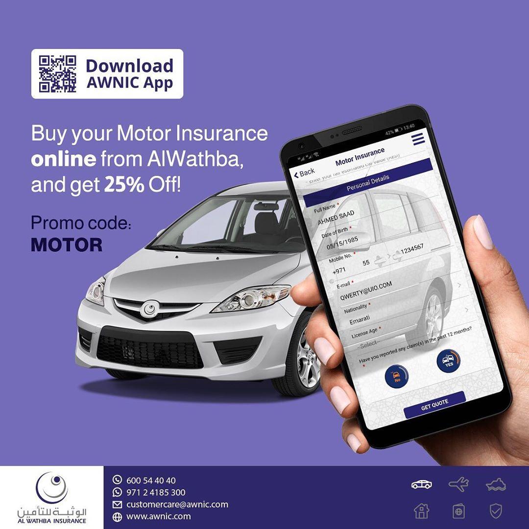 Al Wathba National Insurance Company (AWNIC) launches ...