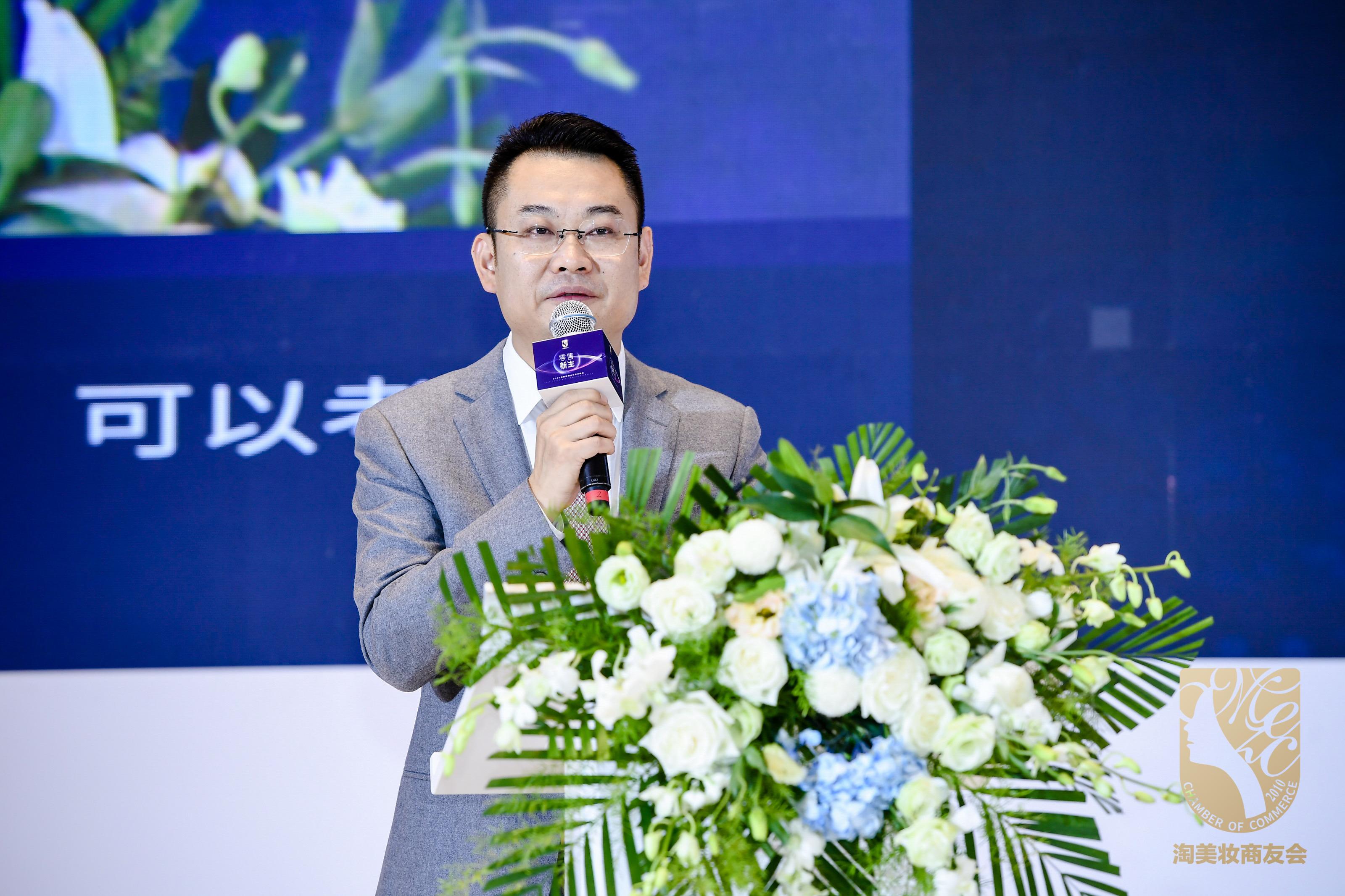 TBCCC President Jian Weiqing